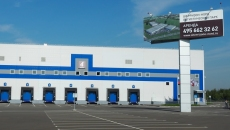 Company Imperial Duty Free leased the premises of the Industrial Park Sherrizon-Nord